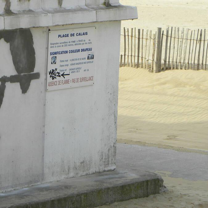 Banksy-Calais-le-garçonnet-à-la-longue-vue-Office-de-Tourisme-Calais-Cote-d-Opale